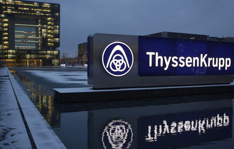 Bajada del precio objetivo de ThyssenKrupp AG debido al descenso de sus resultados